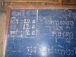 カンボジア語文字